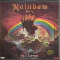 Gramofonska ploča Rainbow Rising LP 55 5631, stanje ploče je 9/10