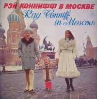 Gramofonska ploča Ray Conniff Ray Conniff In Moscow 33 C 60-05499-50, stanje ploče je 10/10
