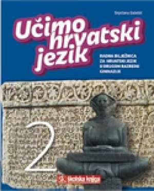 učimo hrvatski jezik 2 : radna bilježnica za hrvatski jezik u drugom razredu gimnazije autora Snježana Gabelić