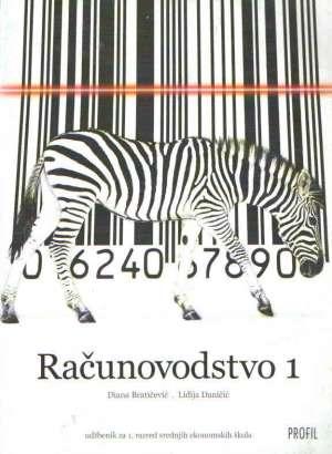 RAČUNOVODSTVO  1 : udžbenik za prvi razred srednjih ekonomskih škola autora Diana Bratičević, Lidija Daničić