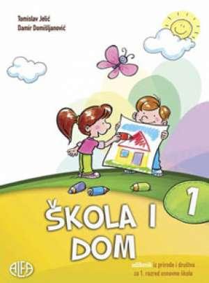 ŠKOLA I DOM : udžbenik iz prirode i društva za prvi razred osnovne škole autora Tomislav Jelić, Damir Domišljanović