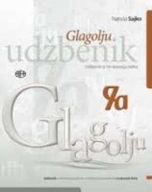 Nataša Sajko - HRVATSKI JEZIK (GLAGOLJU) : udžbenik iz hrvatskoga jezika za četvrti razred četverogodišnjih strukovnih škola
