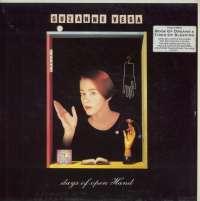 Gramofonska ploča Suzanne Vega Days Of Open Hand 395 293-1, stanje ploče je 10/10