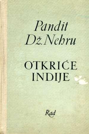 Otkriće Indije Jawaharlal Nehru (Pandit Džavaharlal Nehru) tvrdi uvez
