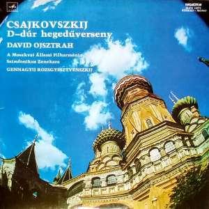 Gramofonska ploča Csajkovszkij - David Ojsztrah, A Moszkvai Állami Filharmónia Szimfonikus Zenekara, Gennagyij Rozsgyesztvenszkij D-dúr Hegedűverseny, Op. 35 - Concerto For Violin And Orchestra In D Major, Op. 35 SLPX 12075, stanje ploče je 10/10