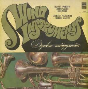 Gramofonska ploča Leningrad Philharmonic Trombone Quartet Wind Instruments 33 C10-09485-86, stanje ploče je 10/10