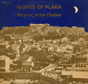 Μπουζούκια Του Στέλιου &# - Nights Of Plaka - YMP 22 010