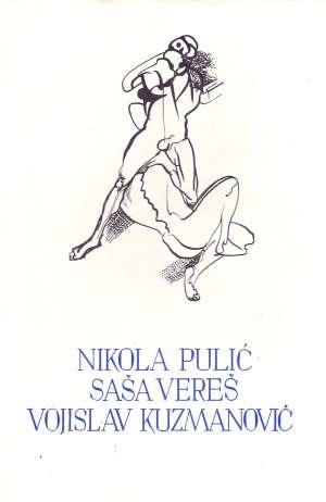 163. Nikola Pulić, Saša Vereš I Vojislav Kuzmanović - Izabrana djela
