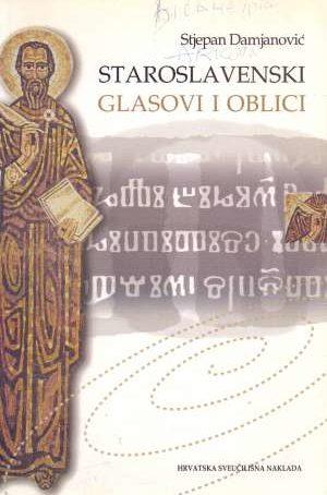 Stjepan Damjanović - Staroslavenski glasovi i oblici
