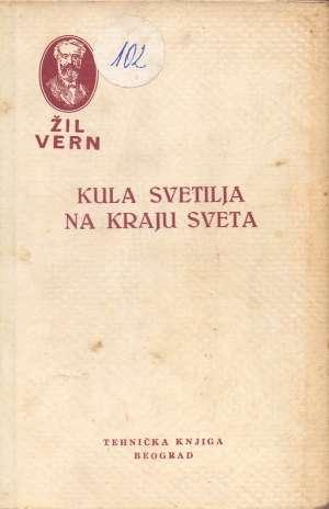 Kula svetilja na kraju svijeta Verne Jules tvrdi uvez