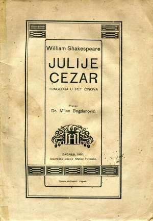 Julije Cezar Shakespeare William meki uvez