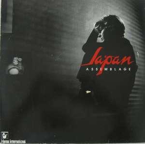 Gramofonska ploča Japan Assemblage 204 067, stanje ploče je 10/10