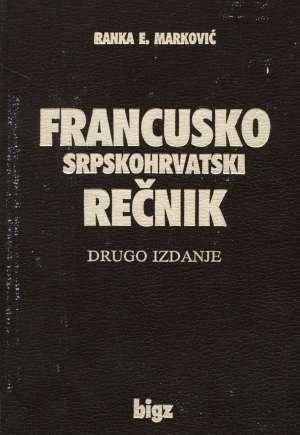 Ranka Marković - Francusko srpskohrvatski rečnik