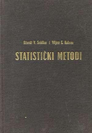 Džordž V. Snidikov, Viljem C. Kohren, Autor - Statistički metodi