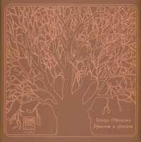 Gramofonska ploča Drago Mlinarec Pjesme S Planine LPYV-S-60995-I, stanje ploče je 10/10