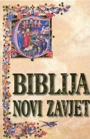 Biblija - Novi zavjet Bonaventura Duda, Jerko Fućak Preveli tvrdi uvez