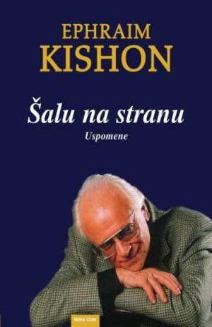 Šalu na stranu Kishon Ephraim tvrdi uvez