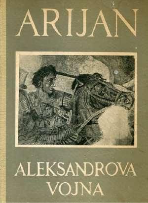Arijan - Aleksandrova vojna (Anabaza)