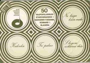 Mladen Jeličić/sakupio I Zapisao - 50 najpopularnijih starogradskih i narodnih pjesama, romansi i šlagera (album III)