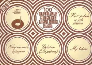 Dragiša Dukić Sakupio I Zapisao - 100 najpopularnijih starogradskih pjesama, romansi i šlagera (Album II)