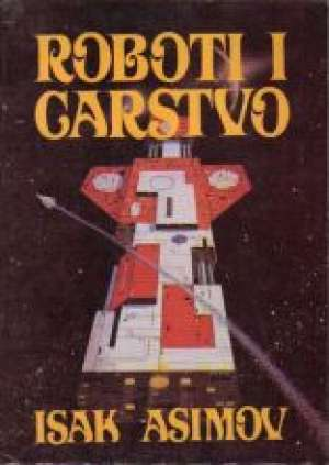 Asimov Isaak - Roboti i carstvo