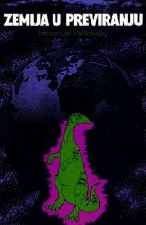 Zemlja u previranju Immanuel Velikovsky meki uvez