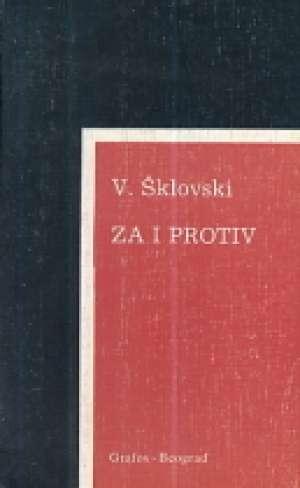 Za i protiv Viktor šklovski meki uvez