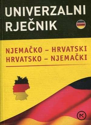 Njemačko hrvatski hrvatsko njemački univerzalni rječnik Ivanka Borovac / Uredila meki uvez