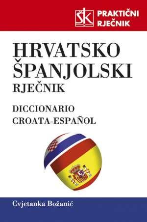 Hrvatsko španjolski rječnik Cvjetanka Božanić tvrdi uvez