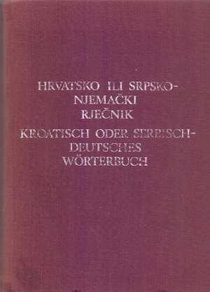 Hrvatsko ili srpsko njemački rječnik Blanka Jakić, Antun Hurm tvrdi uvez