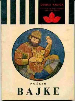 Puškin Aleksandar Sergejevič - Bajke