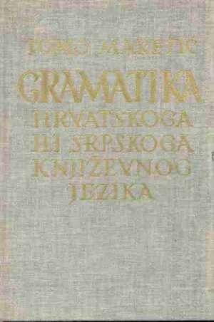 Gramatika hrvatskoga ili srpskoga književnog jezika Tomo Maretić tvrdi uvez