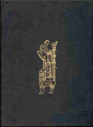 Knjiga o knjizi Zvonimir Kulundžić tvrdi uvez