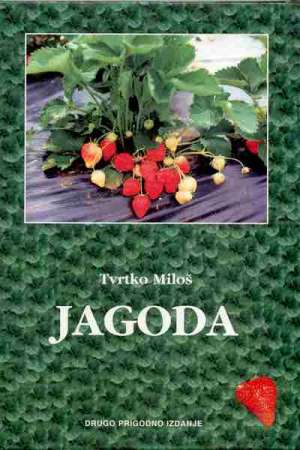 Tvrtko Miloš - Jagoda