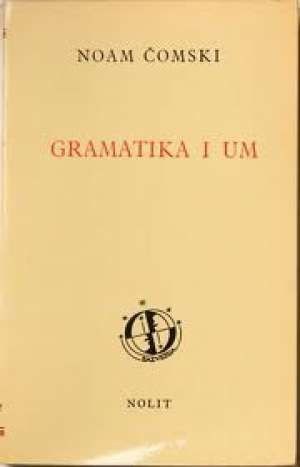 Noam čomski - Gramatika i um