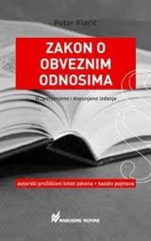 Zakon o obveznim odnosima NN br. 35/2005 Petar Klarić meki uvez