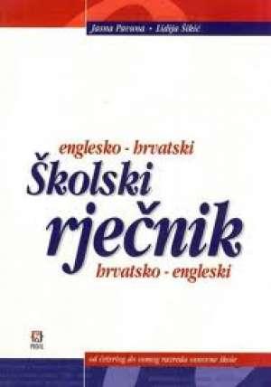 Jasna Pavuna, Lidija šikić - Englesko hrvatski  hrvatsko engleski školski rječnik