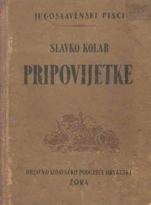 Pripovijetke Kolar Slavko tvrdi uvez