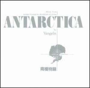 Antarctica Vangelis