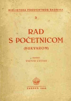 Viktor Cvitan - Rad s početnicom