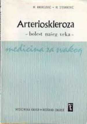 Andrejević / Stevanović - Arterioskleroza