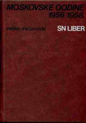 Moskovske godine 1956-1958 Veljko Mićunović tvrdi uvez
