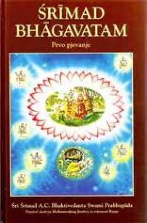 Srimad Bhagavatam - Prvo pjevanje - Stvaranje Sri Srimad A. C. Bhaktivedanta Swami Prabhupada tvrdi uvez