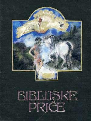Biblijske priče Eugen Werber tvrdi uvez