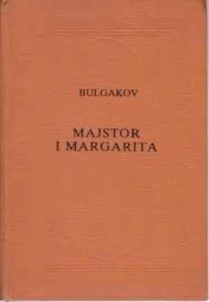Majstor i margarita Bulgakov Afanasjevič Mihail tvrdi uvez