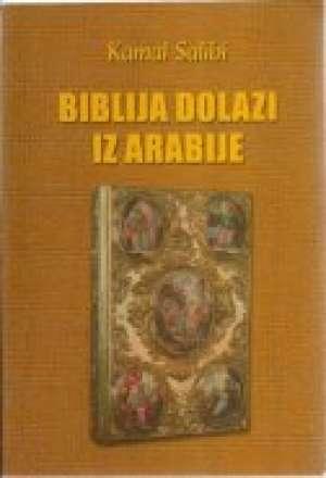 Biblija dolazi iz arabije Kamal Salibi meki uvez