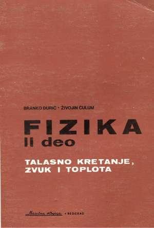 Fizika II deo Branko Đurić, Živojin Ćulum tvrdi uvez