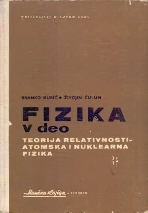 Fizika - V deo Branko Đurić, Živojin Ćulum tvrdi uvez