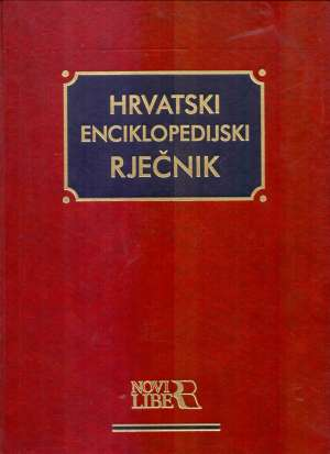 G.A. - Hrvatski enciklopedijski rječnik