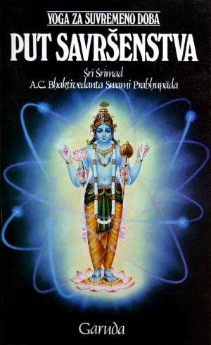 Put savršenstva Šri Šrimand., A.C. Bhaktivedanta Swami Prabhupada meki uvez